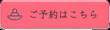 スクリーンショット 2015-12-03 10.44.54