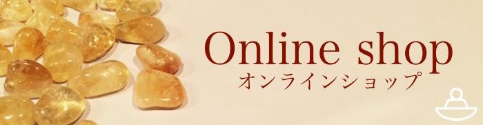 オンラインショップS__7004162